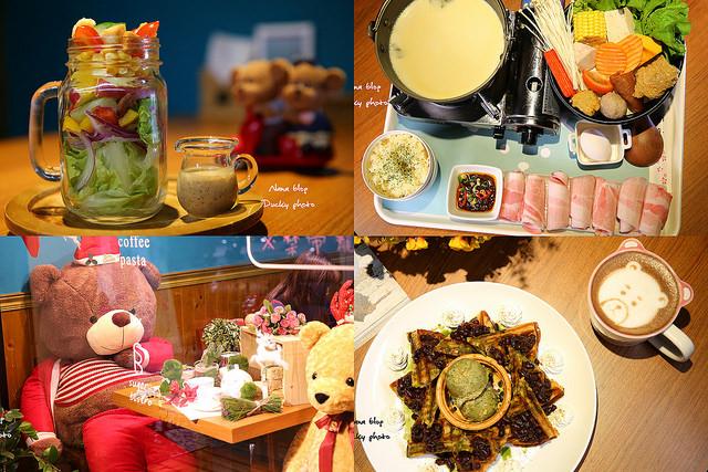 【彰化市餐廳】T熊咖啡T BEAR CAFÉ。熊熊出沒?! 熊熊迷看這裡 可愛療癒又好拍 棕櫚糖鬆餅 熊熊拉花咖啡 南洋鍋物。(彰化景點/彰化美食)