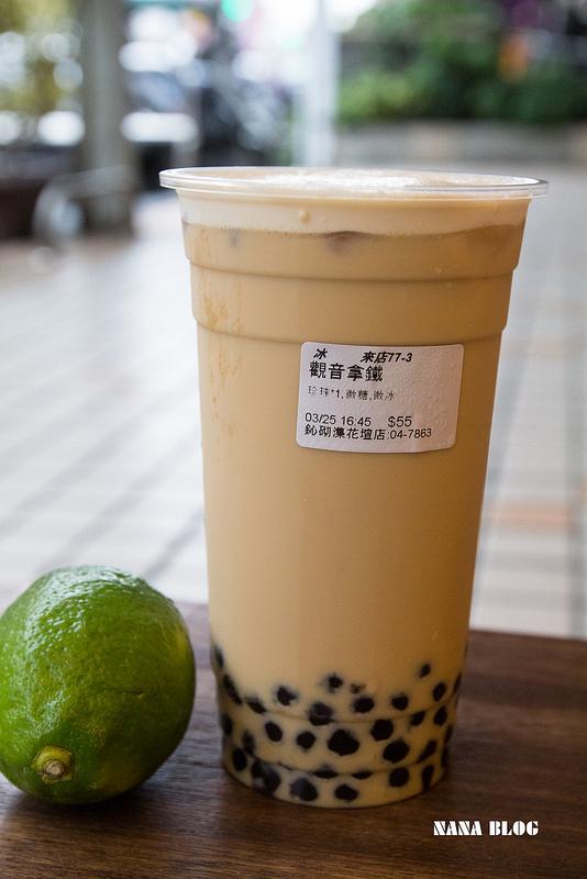 員林美食-鈊砌潗手調茶(員林靜修店) (10)