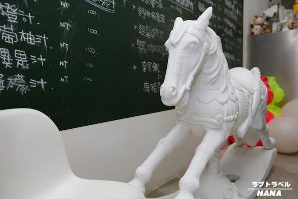 台北深坑寵物友善餐廳 WOW  cafe' (11).JPG