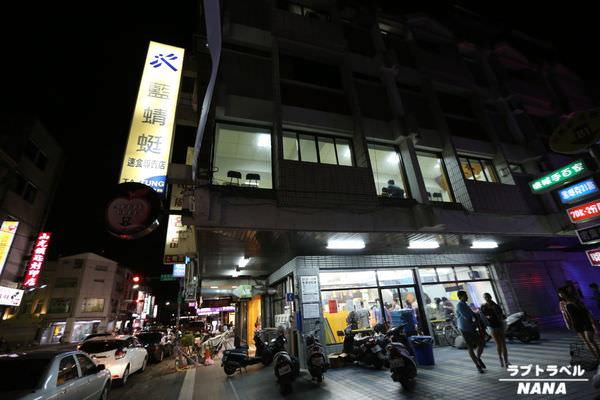 台東知本溫泉 金聯酒店  (72).JPG