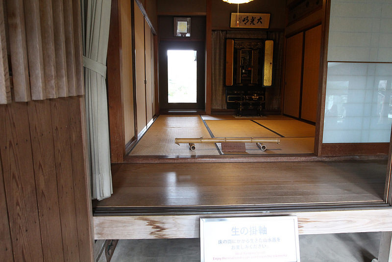 足立美術館|ADACHI MUSEUM OF ART (48)