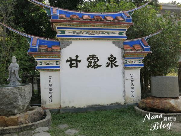 彰化旅遊景點 (5).JPG