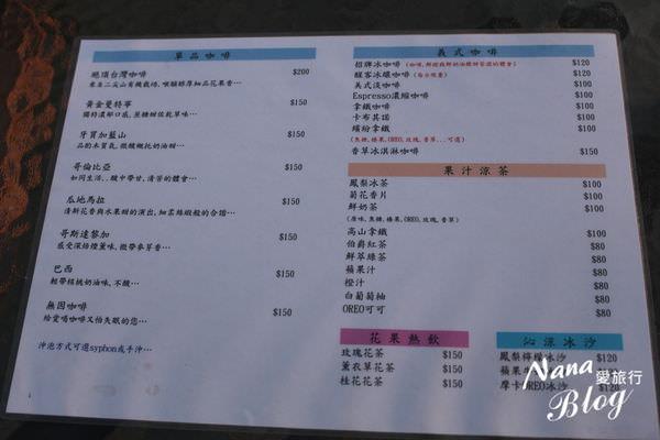 彰化美食 (2).JPG