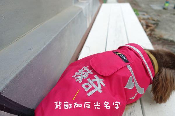 吉谷家手工披風 (11).JPG