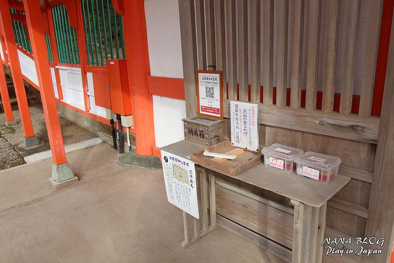 日本出雲市大社町-日御碕神社 (3)