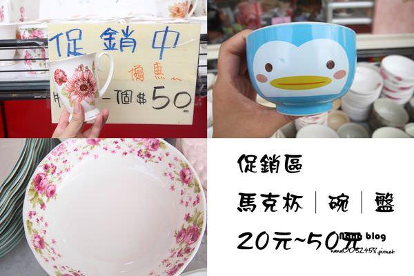 彰化市景點 僑俐瓷器 (8).jpg