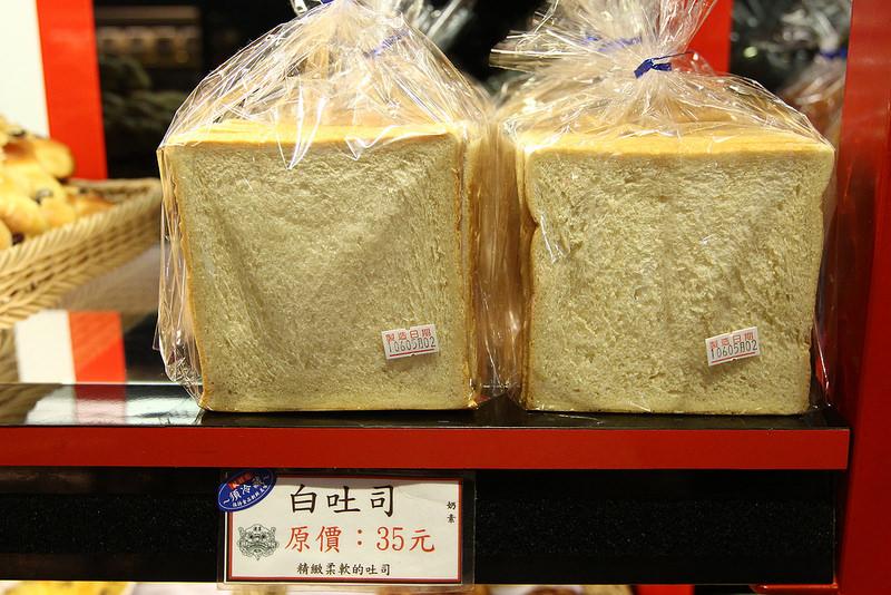 彰化員林-淺草麵包 (26)