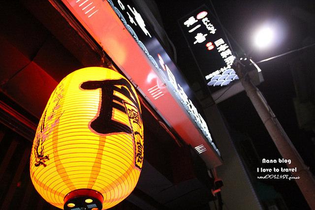 北斗日本料理喔一喜 (5)