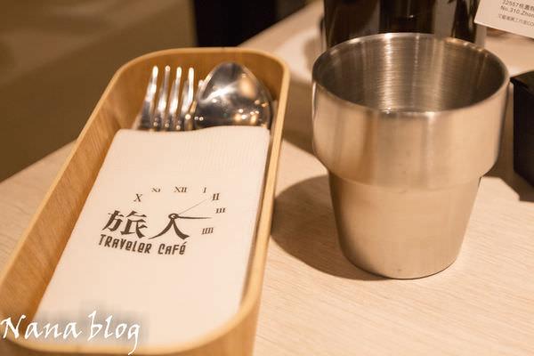員林咖啡店 旅人咖啡館 (7).jpg