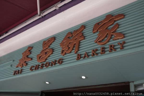 香港四天三夜自由行 (64).JPG