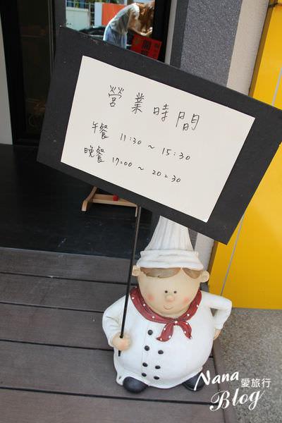 台中餐廳美食 (6).JPG