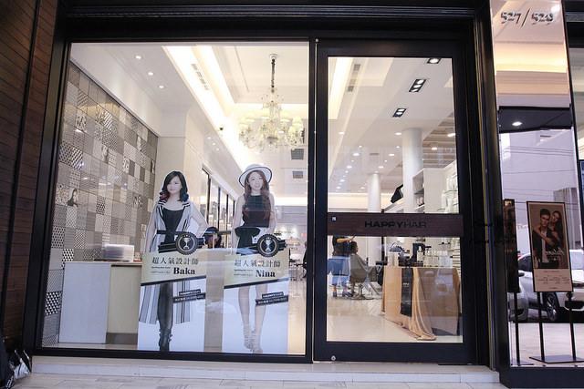 台中美髮店-happy hair大里店 (3)