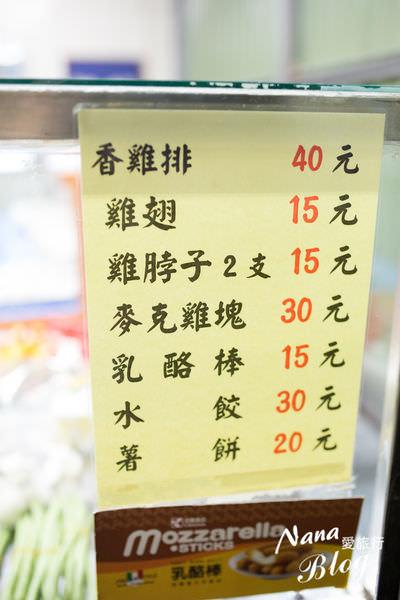 大村美食 (3).JPG