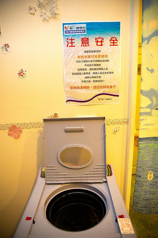 高雄西子灣統一渡假村 (35)