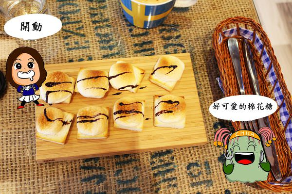 19M.E. Coffee Shop  (1).JPG