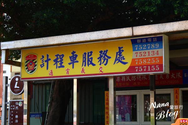 通霄火車站 (13).JPG