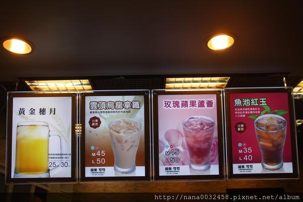 員林飲料店 提米可可 (9).JPG