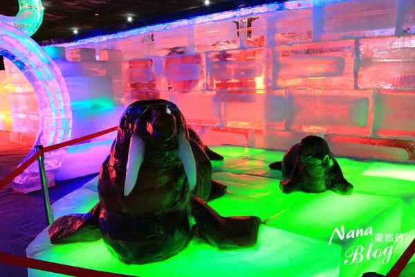 2015台中哈爾冰冰雕展 (62).JPG