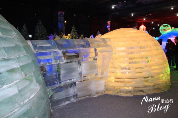 2015台中哈爾冰冰雕展 (23).JPG