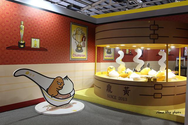 台中蛋黃哥懶得展 (42)