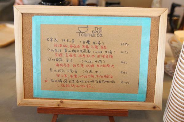 苗栗火車站咖啡店 新興大旅社 (19).JPG