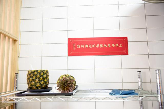 台中科博館-有春冰菓室 (40)