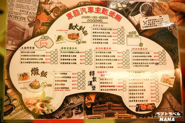 員林親子餐廳 車酷汽車主題餐廳 (28).jpg