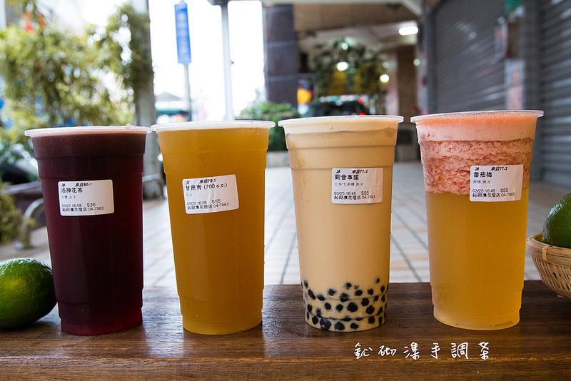 員林美食-鈊砌潗手調茶(員林靜修店) (1)