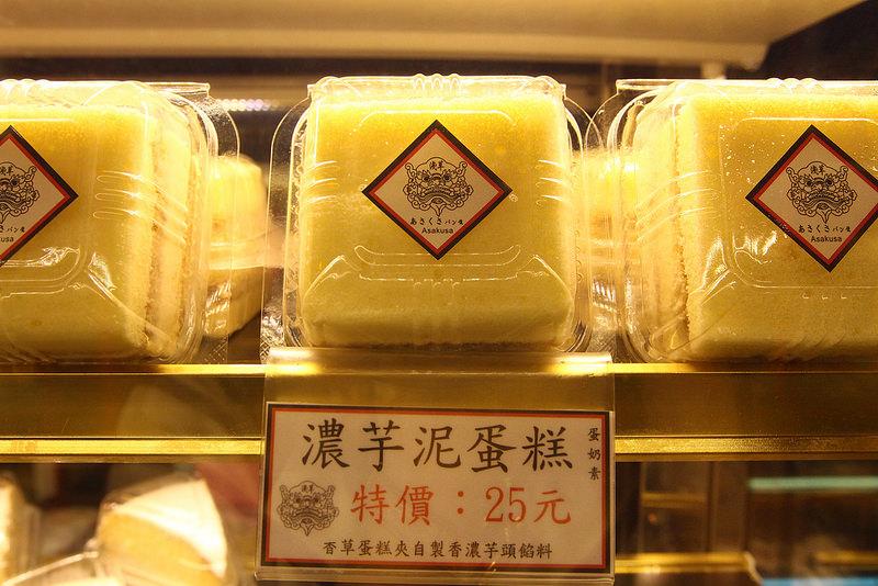 彰化員林-淺草麵包 (51)