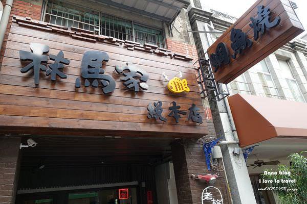 雲林旅遊推薦 台灣好行 雲林虎尾北港線 (71).JPG