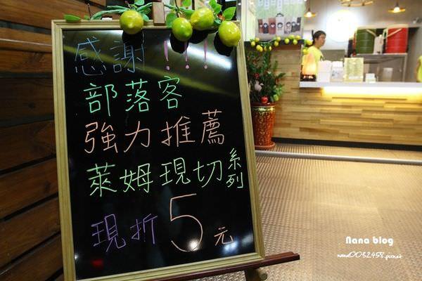 彰化飲料店 鬍子大爺 (5).JPG