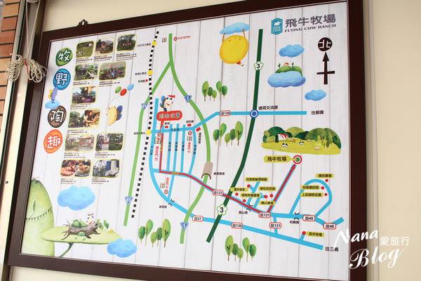 通霄火車站 (4).JPG