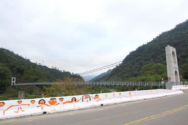 9南庄景點東河吊橋 (1).JPG