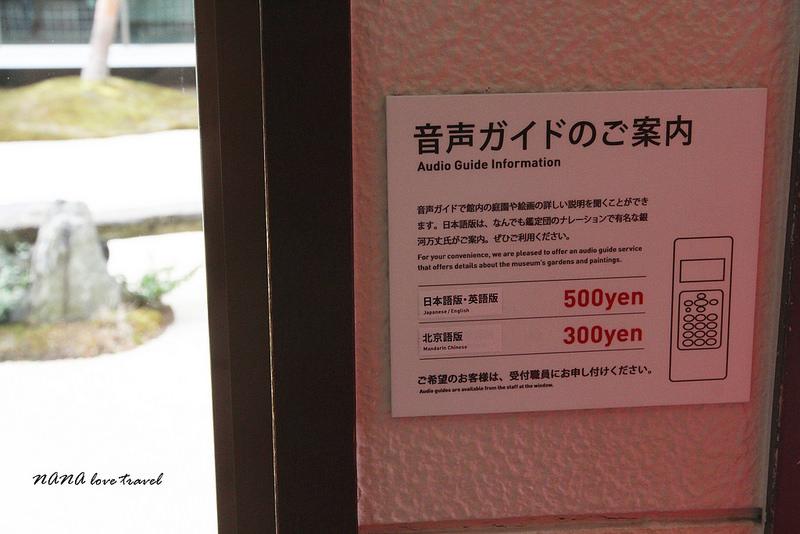 足立美術館|ADACHI MUSEUM OF ART (13)
