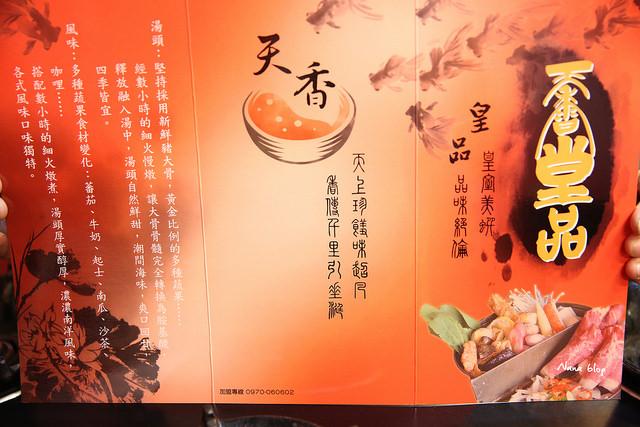 花壇天香皇品 (11)