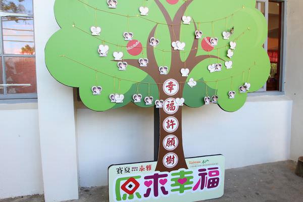 2.南庄蓬萊社區活動中心 (15).JPG