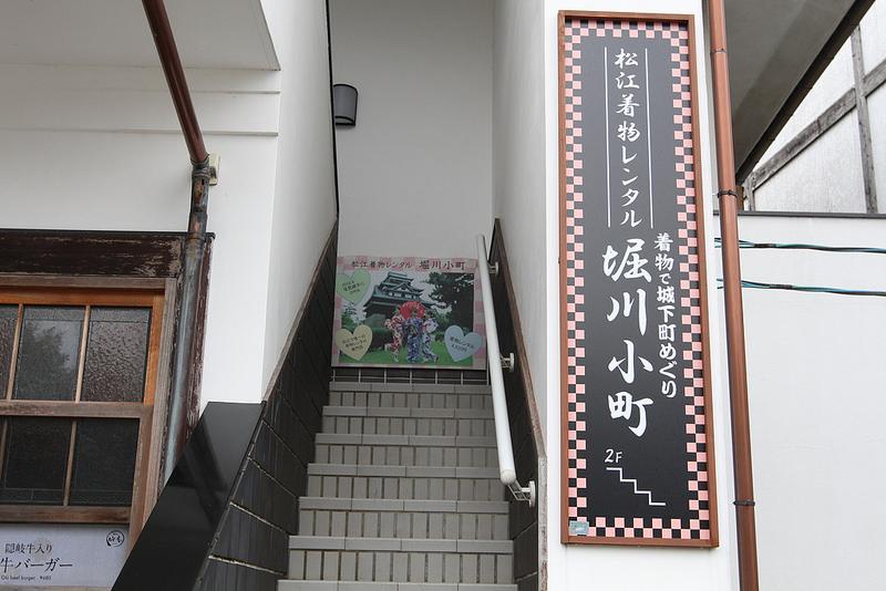 松江着物レンタル 堀川小町 (3)