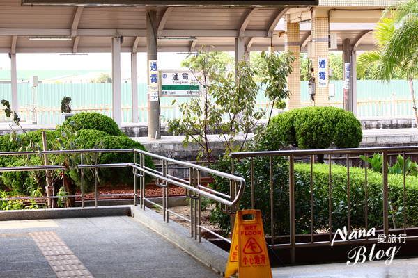通霄火車站 (11).JPG