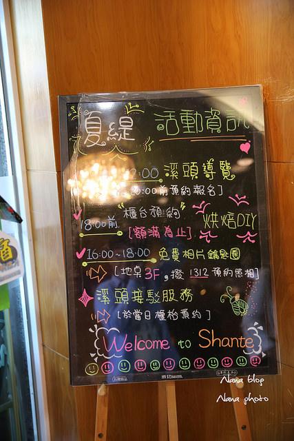 南投-溪頭住宿-夏堤飯店 (3)