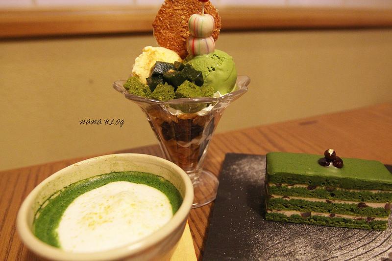 日本島根-日本茶cafe Scarab別邸 (15)