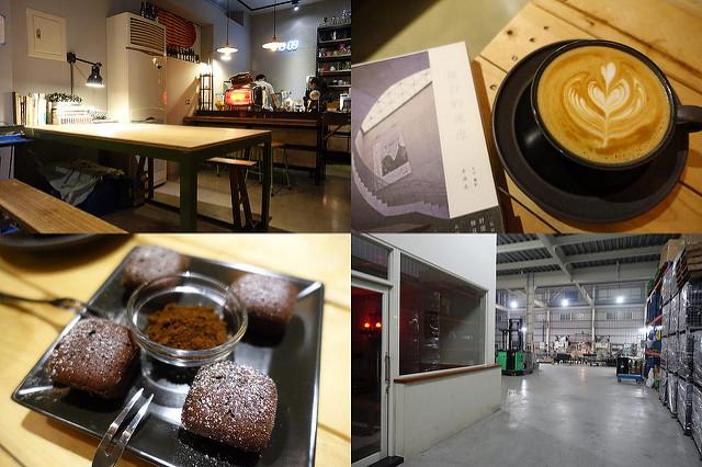 彰化社頭咖啡-豪咖啡 (1)
