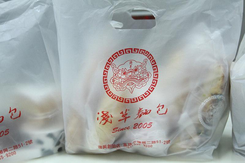 彰化員林-淺草麵包 (63)