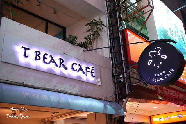 彰化市餐廳-T熊咖啡 (3)