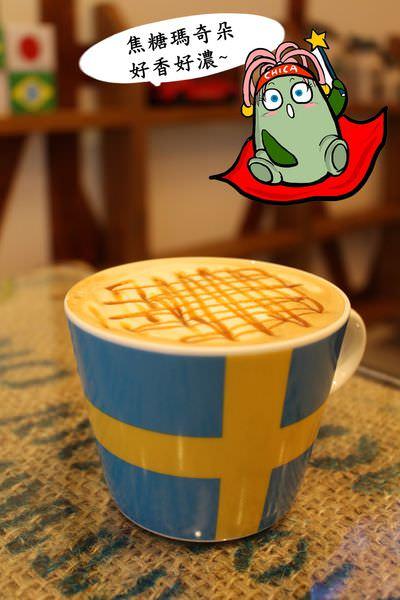 16M.E. Coffee Shop (1).JPG