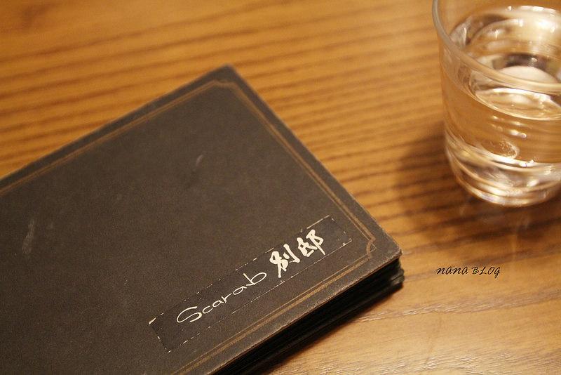 日本島根-日本茶cafe Scarab別邸 (6)
