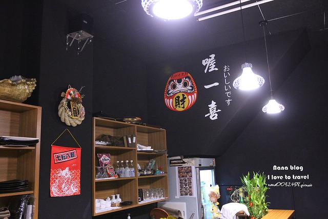 北斗日本料理喔一喜 (11)