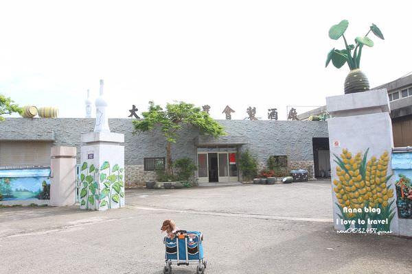 台中大安旅遊景點 -大安一日遊 (3).JPG