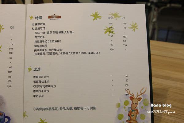 員林餐廳 尋鹿咖啡 (26).JPG