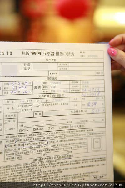 菲律賓 長灘島自由行 WIFI機1 to 10分享器 (23).JPG