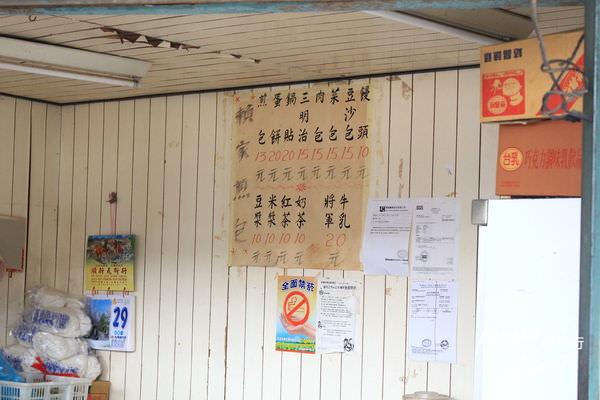 通霄美食賴煎包 (2).JPG